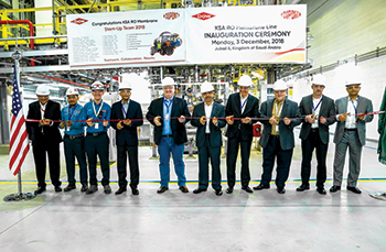 Officials at the launch of DuPont Water Solutions' RO production line in Jubail.