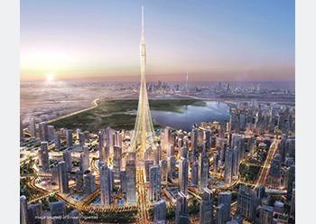 Dubai Creek Tower ... a rendition.
