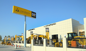 Al Bahar's new branch office in Sohar.