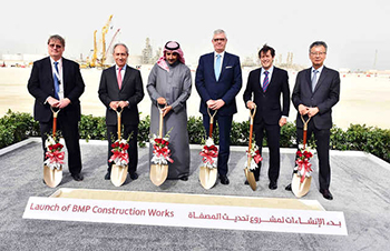 Dignitaries break ground for the Bapco Modernisation Programme.