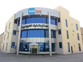 GulfPlas ... a pioneering industrial venture in  Bahrain.