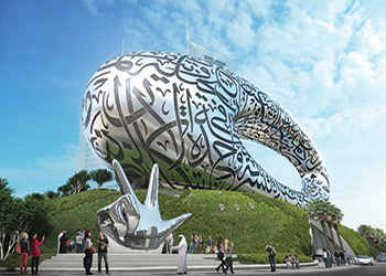 Museum of the Future ... to be powered by an exclusive solar plant.