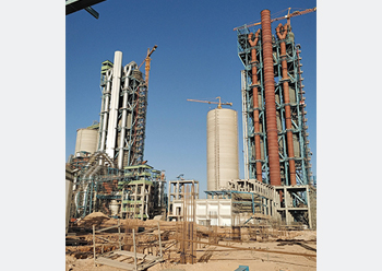 Yamama Cement Factory ... a key project for ASF.