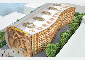 The Turkmenistan Pavilion at Expo 2020 ... depicting the nation's natural and historical attractions.