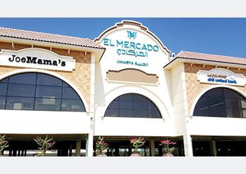 The Seef project will build on El Mercado's success.