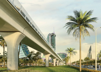 Bahrain Metro is estimated to cost between $1 billion and $2 billion.