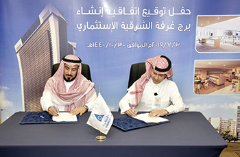Officials sign the agreement for the Al Kharwa Investment Tower project.