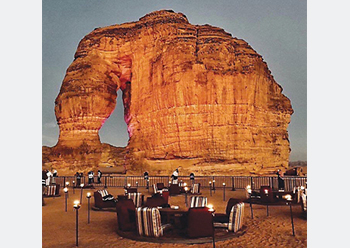 AlUla ... major tourism developments launched.