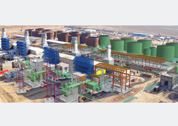 A concept of the Baiji power plant.