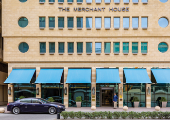 The Merchant House ... in the heart of Manama suq.