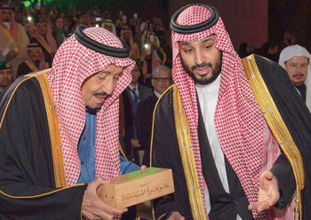 King Salman lays the foundation stone for Diriyah Gate Project.