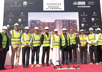 Officials commemorate a milestone on the construction of the Address Residences Marassi Al Bahrain.