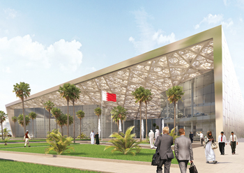 The centre will be built on a 309,000-sq-m plot.