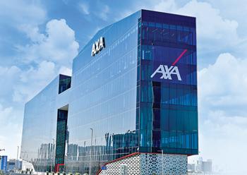 AXA Bahrain Bay ... a green building.