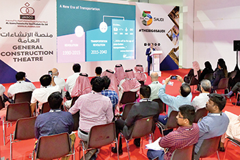 The Big 5 Saudi is set to host a number of free-to-attend seminars.