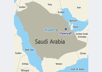 Location of the Aramco HUGRS project.
