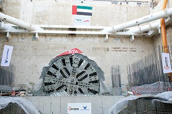 A TBM working on the Dubai Metro Route 2020.