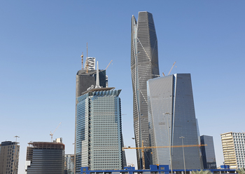 King Abdullah Financial District ... soft-launch likely in time for the G20 meeting.