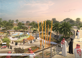 King Salman Park ... designed to be the largest city park in the world.