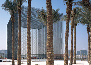 The 21-m-high and 30-m-long portals ... woven from strands of ultra-lightweight carbon-fibre composite.