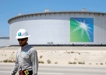 Saudi Aramco plans to reduce its capital spending for 2020.