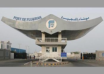 Port of Fujairah ... increasing bulk handling capacity and operational efficiency.