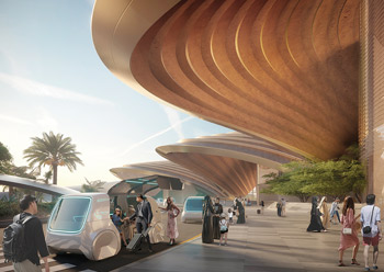 The airport's architecture is inspired by the natural beauty of the surrounding landscape.