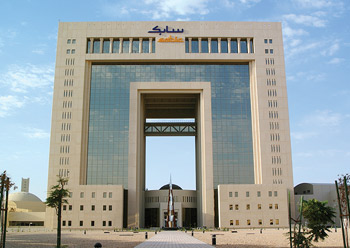 Sabic headquarters ... a landmark project.