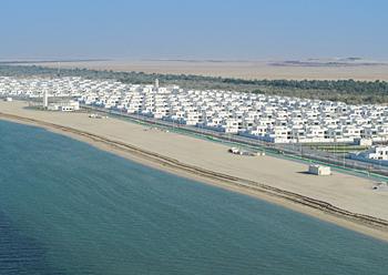 Al Mughira Housing Complex ... mega development.