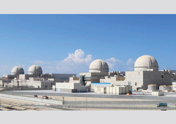 Barakah Nuclear Energy Plant ... the 1,400-MW Unit One is now operational.