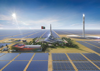 An artist's impression of the solar park.