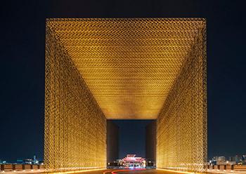 The Expo Entry Portal
