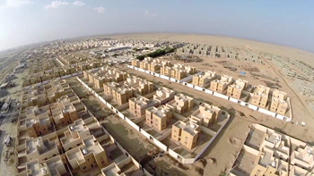 More than SR2 billion has been allocated for subsidised housing loans.