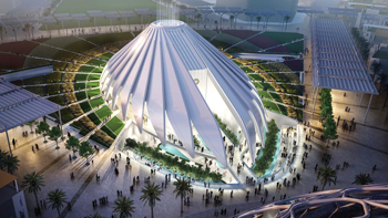 UAE pavilion at Expo 2020.