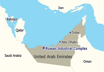 The ARDS facility is located at Ruwais Industrial Complex.