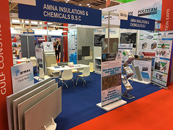 Amna ... to showcase energy-efficient products this year.
