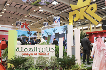 The Gulf Property Show ... poised to grow bigger this year.