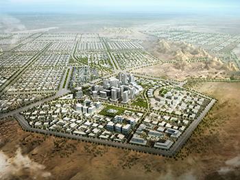 Al Faisaliah City