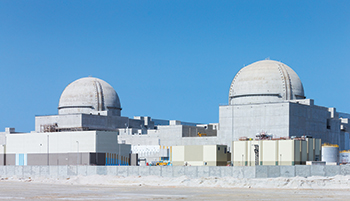 The Barakah Nuclear Energy Plant ...  RCB dome for Unit 4 complete.