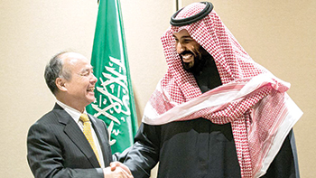 Son and Prince Mohammed signed an MoU to build the world's largest solar project.
