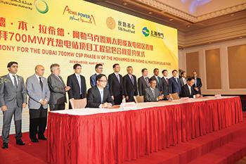 Acwa Power and Shanghai Electric sign an EPC contract for Mohammed bin Rashid  Al Maktoum Solar Park, Phase Four.