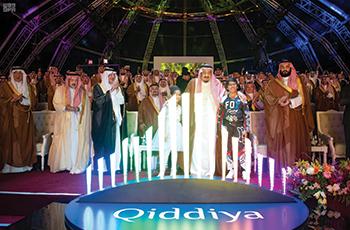 King Salman launches the Qiddiya project.