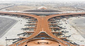 King Abdulaziz International Airport.