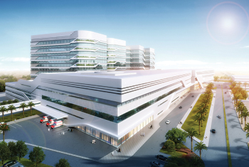 New Jahra Medical City ... the 1,234-bed hospital is now open.