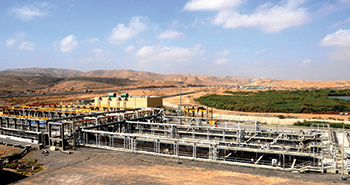 Al Ansab STP in Oman ... Phase 2 complete.