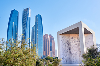 The Founder's Memorial pays homage to the late Sheikh Zayed bin Sultan Al Nahyan, founding father of the UAE.