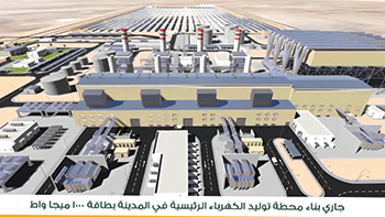 The Wa'ad Al Shamaal plant will be linked to the seven stations.