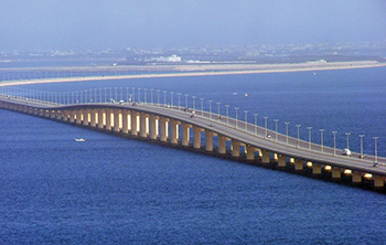 King Fahd Causeway, the current Saudi-Bahrain link ... the planned King Hamad Causeway will run parallel.