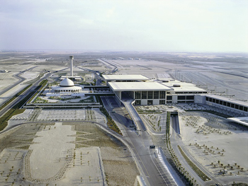King Fahd Airport ... an Alupco project.