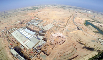 A bird's-eye view of the OCEC construction site.